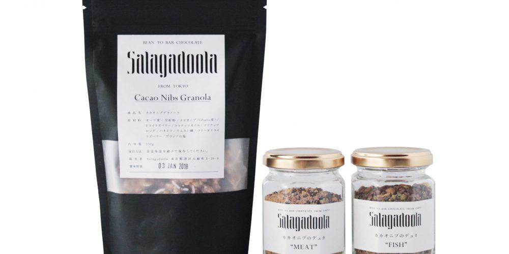 Cacaonibs Granola