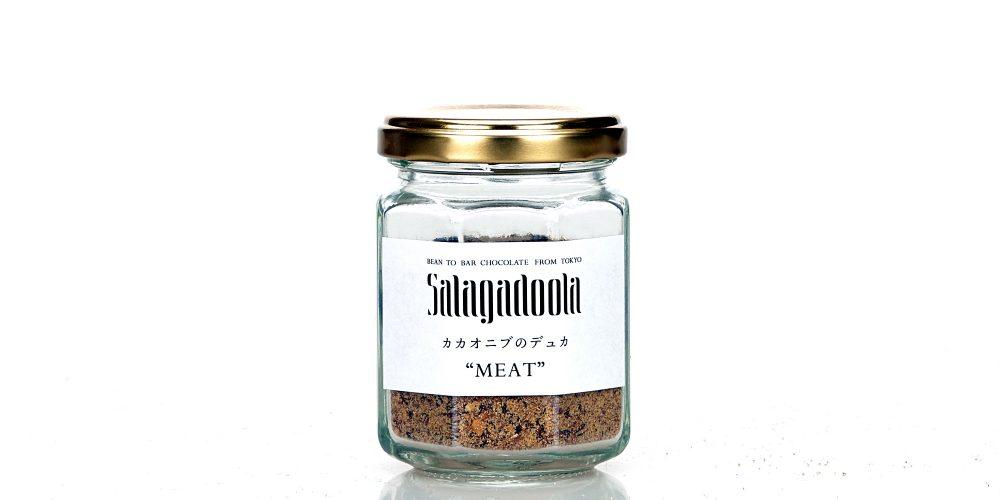 Duca MEAT